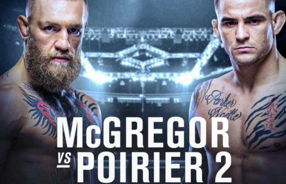 McGregor – Poirier 2 won't be for the lightweight title – BOEC.COM