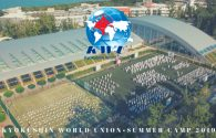 Bulgaria will host the the 13th International Summer Camp & KWU World Cup