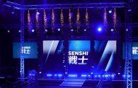 SENSHI's next show is set for October (VIDEO)